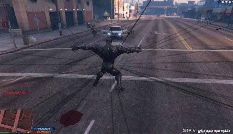 تصاویری از ماد Venom بازی جی تی آی وی