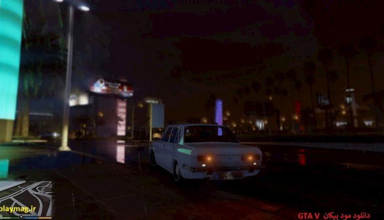 عکس از ماد ماشین پیکان سفید رنگ جی تی آی وی