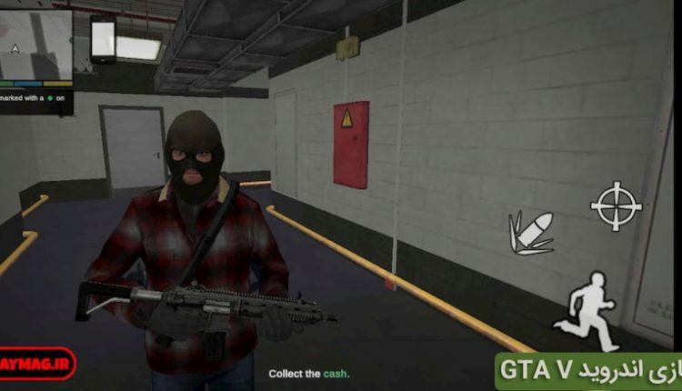 Gta اندروید دانلود v دانلود GTA: