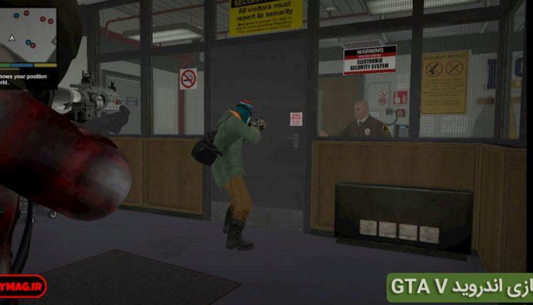 عکس از گیم پلی بازی GTA V اندروید
