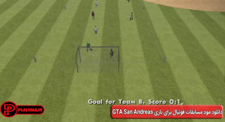 عکس هایی از محیط ماد اضافه شدن مسابقات فوتبال به جی تی ای سن اندرس (2)