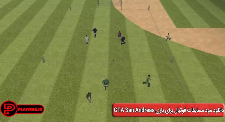 عکس هایی از محیط ماد اضافه شدن مسابقات فوتبال به جی تی ای سن اندرس (3)