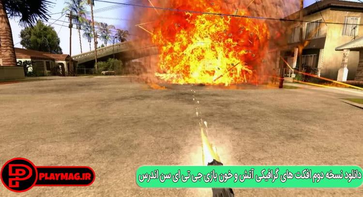 عکس های مود گرافیکی آتش و خون GTA San Andreas (1)