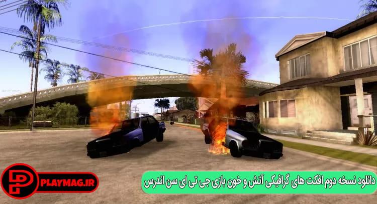 عکس های مود گرافیکی آتش و خون GTA San Andreas (2)