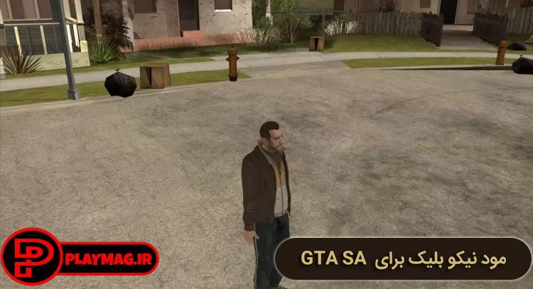 عکس هایی از مود اسکین Niko Bellic (شخصیت اصلی GTA IV) برای GTA San Andreas (1)