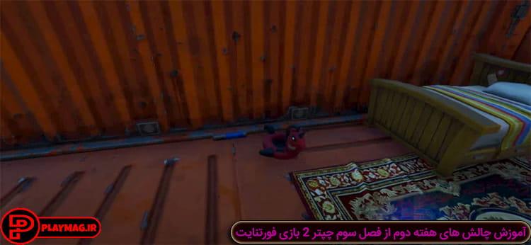 مکان دقیق عروسک ددپول (Deadpool Floati) در Orange Container