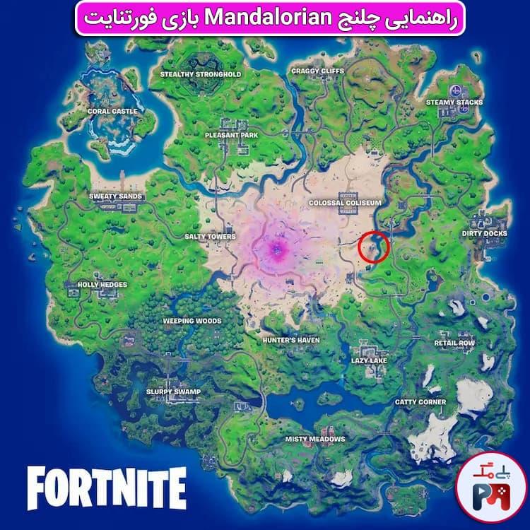 مکان دقیق منطقه Razor Crest روی نقشه بازی فورتنایت