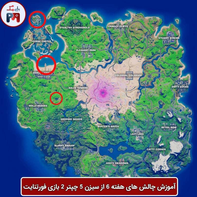 مکان های ماهیگیری در مناطق Sharky Shell و Sweaty Sands و Flopper Pond روی نقشه بازی