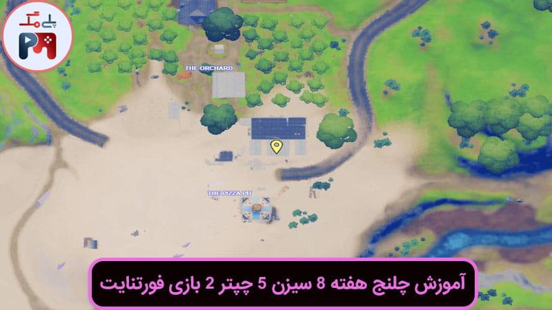 مکان دقیق منطقه The Orchards و بازار کشاورزان (Farmers Market) روی نقشه بازی