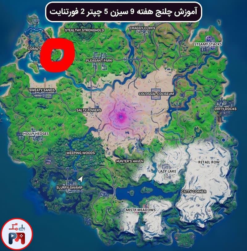 مکان دقیق جعبه سیاه روی نقشه بازی
