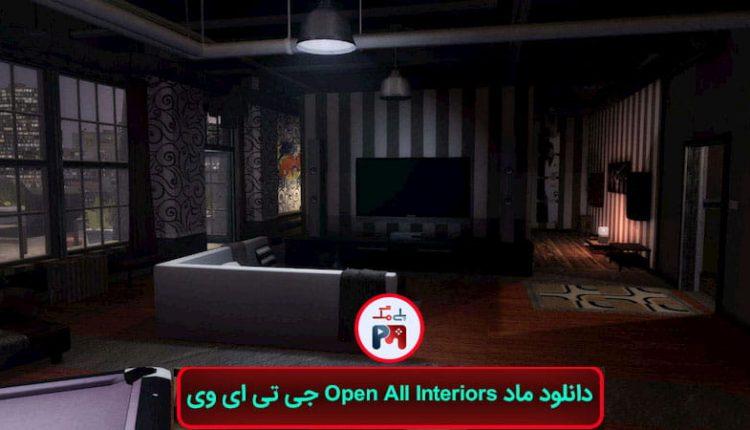 عکس از ماد باز شدن تمامی ساختمان ها، مکان ها، درها و ... برای GTA V - تصویر چهارم