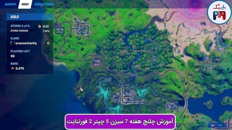 بهترین منطقه برای انجام این چالش در Slurpy Swamp روی نقشه بازی