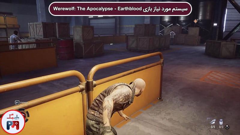 تصویری از بازی و گرافیک Werewolf The Apocalypse - Earthblood