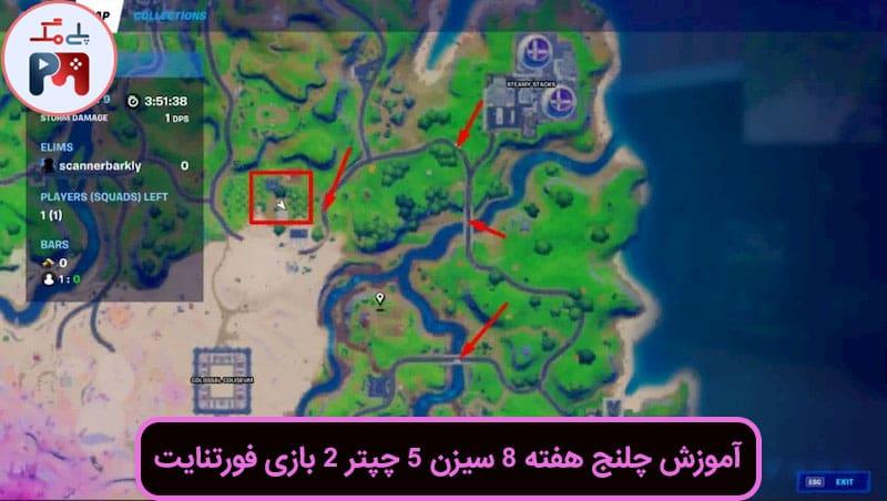 مکان دقیق کامیون ها و مزرعه گل آفتابگردان روی نقشه بازی