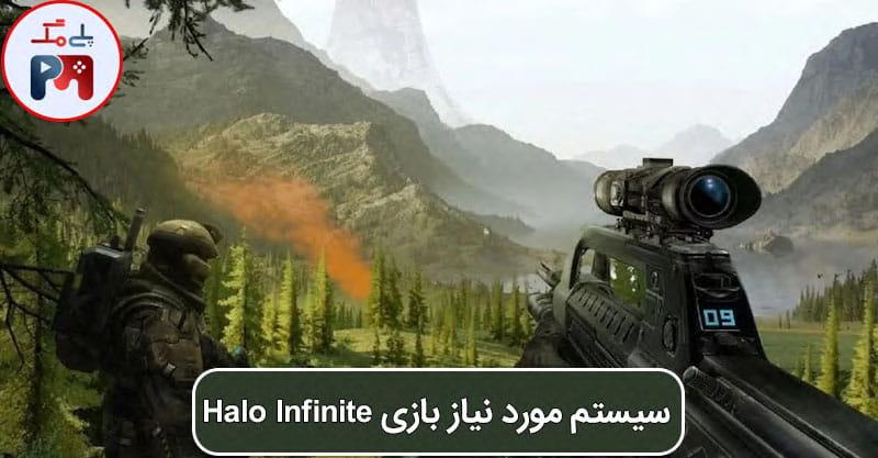 تصویری از بازی Halo Infinite
