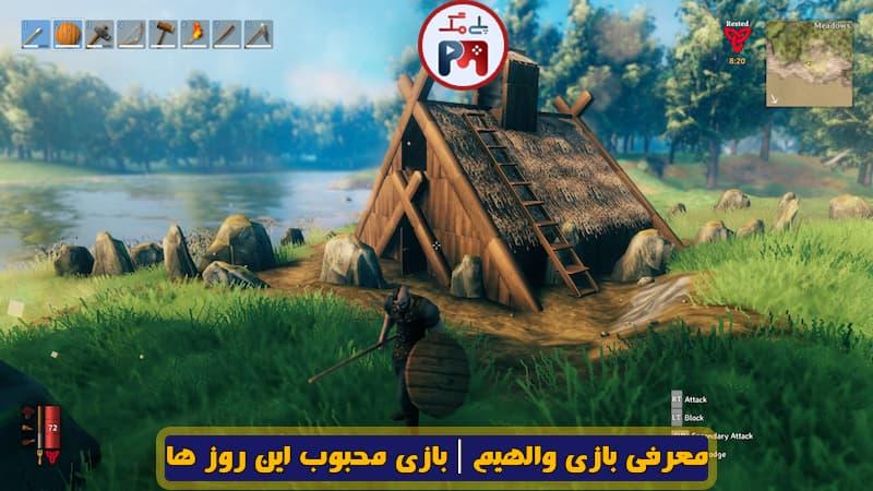 تصویری از بازی والهایم